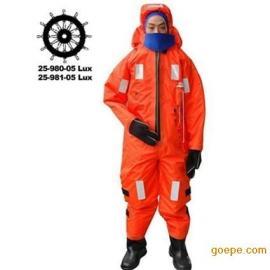 CCS保温救生服 浸水保温服