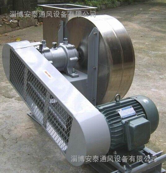 高温风机 高温风机厂家  耐高温风机 不锈钢高温风机