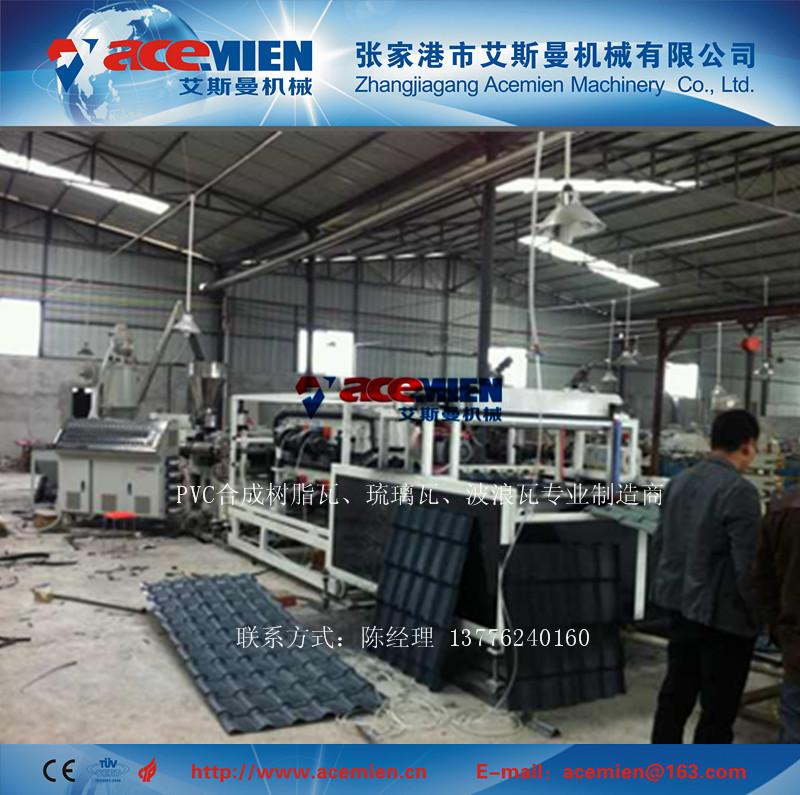 张家港压瓦机设备厂家