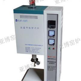 立式真空管式炉-高温管式电阻炉-管式实验电炉厂家