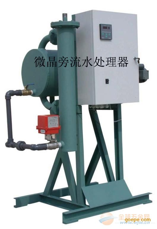 江苏无锡上海微晶旁流水器/旁流水处理器生产厂家