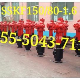 SSK 地上快速防撞消火栓