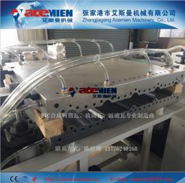 屋面瓦生产设备