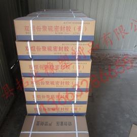供应低价优质水泥色双组份聚硫建筑密封膏密封胶
