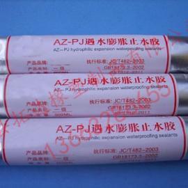 陕西单组份聚氨酯膨胀密封胶遇水膨胀止水胶