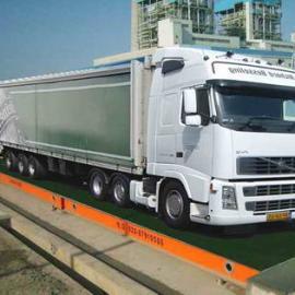 葫芦岛各类30吨汽车衡配件