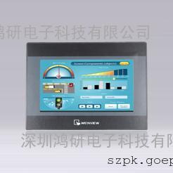 威纶 7寸 MT6070iH5 触摸屏