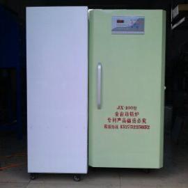 家用热水循环取暖炉100-300平米