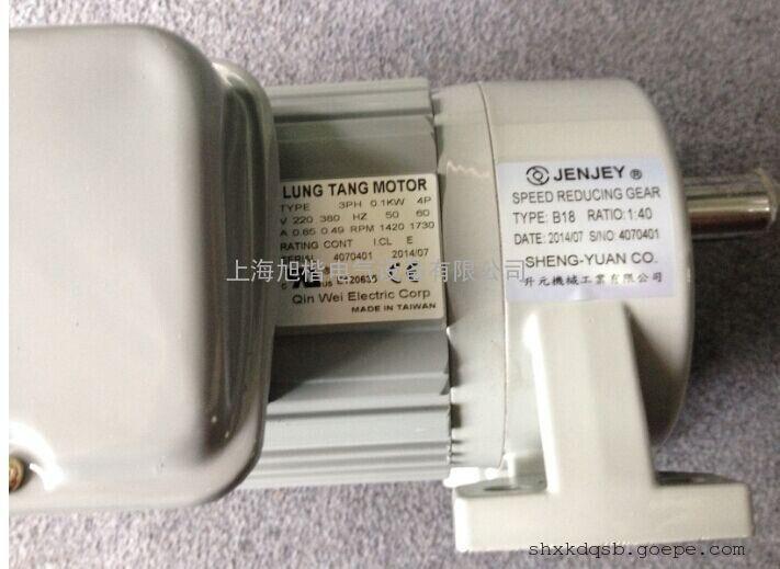 台湾JENJEY减速电机JENJE减速机