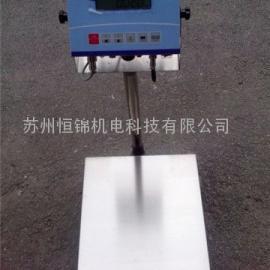 绵阳75公斤防爆电子称,80公斤不锈钢防爆称