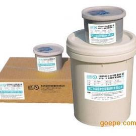 双组份聚硫密封膏价格|聚硫密封胶厂家|聚硫建筑密封膏