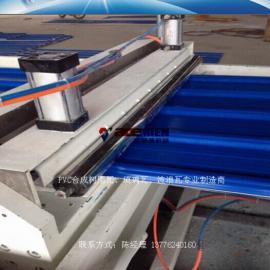 PVC瓦机器、 波浪瓦设备、 梯形瓦机械、 耐腐蚀瓦设备