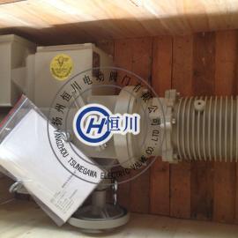 扬州杨修电力设备修造厂