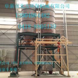 供应FD型水泥粉料输送泵 散装水泥输送泵气力输送设备 出口专利
