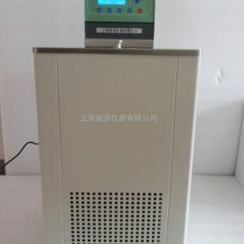 磁力搅拌低温恒温槽 带磁力搅拌装置低温恒温槽500ml