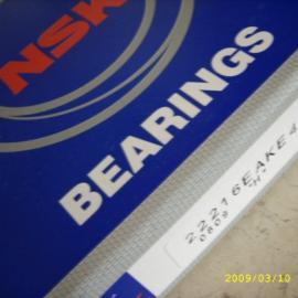 NSK轴承-NSK轴承代理商