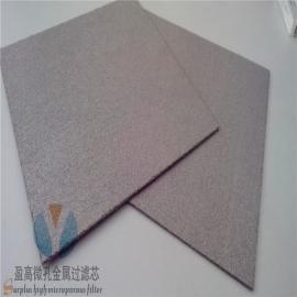 陕西厂家长期供应φ200*300多孔钛板