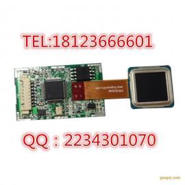 批发供应Biovo乙木X2-1020半导体指纹识别模块