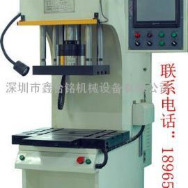 单柱数控油压机