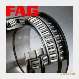 FAG轴承-FAG轴承中国总代理