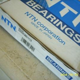 广东NTN轴承一级代理商 授权经销商