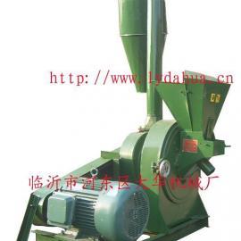 面条头粉碎机FFC-45D型保证质量和效率