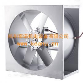 生产销售SFWK-9型六叶烤箱烘房方形耐高温高湿轴流风机