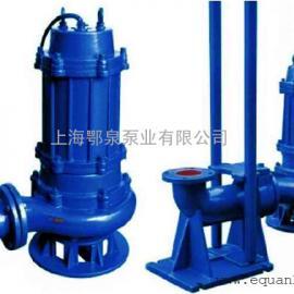 高温型潜水排污泵