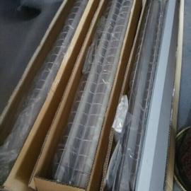 隔爆型防爆荧光灯BPY-1*40W纸盒包装发货