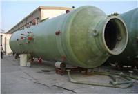 高气速烟气脱硫塔/火电厂烟气脱硫塔/环保局认证