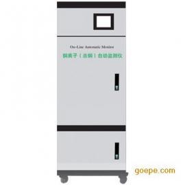铜离子检测仪