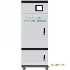 镍离子/总镍检测仪