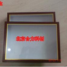 标本盒 昆虫标本盒 330*220*55mm北京合力科创