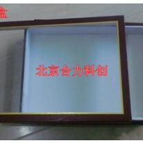 标本盒 290*210*55mm 昆虫标本盒 植物标本盒 现货 北京厂家直销