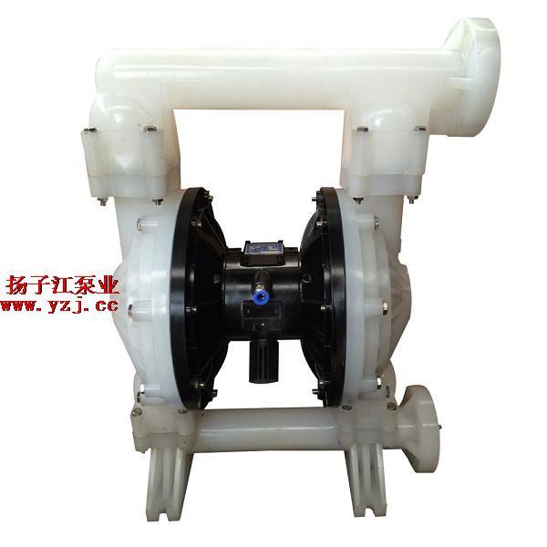 QBY-65型工程塑料气动隔膜泵(单边型)