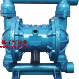 QBY铝合金隔膜泵,气动隔膜泵,耐腐蚀隔膜泵,耐腐蚀泵,铸铁隔膜泵,