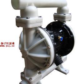 QBY型工程塑料气动隔膜泵 工程塑料隔膜泵