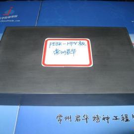 PEEK-1000棒,纯PEEK板,本色PEEK棒,高韧性PEEK材料,PEEK圆饼