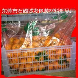 桔子袋带印刷绿色叶子防雾保鲜袋