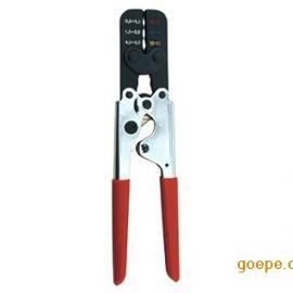 Master  35084全周期棘轮压接工具