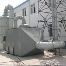 有机废气净化设备--活性碳吸附塔