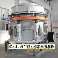 上海小型破碎机 上海圆锥式破碎机 上海小型圆锥破碎机