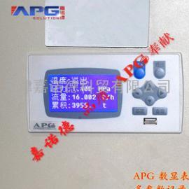 天津流量积算仪A20A型,液晶显示,带记录功能