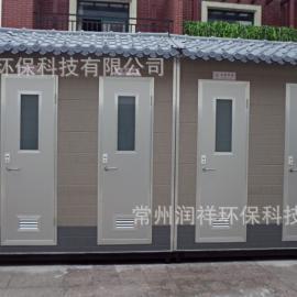 宁波 慈溪 温岭古典移动厕所 江苏润祥移动厕所厂家定制销售