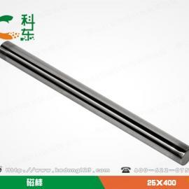 供应D25X500磁棒,强磁棒,除铁质磁棒