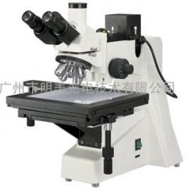 MJ31内蒙古大台面金相显微镜
