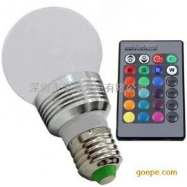 led七彩球泡灯 led遥控七彩球泡灯调光灯泡 LED小夜灯
