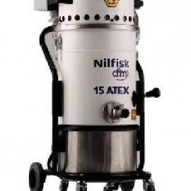 15ATEX防爆吸尘器-Nilfisk防爆吸尘器