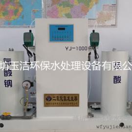 壁挂式二氧化氯发生器生产厂家