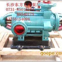 D155-67*9,多级离心清水泵